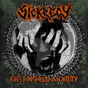 Sickrecy